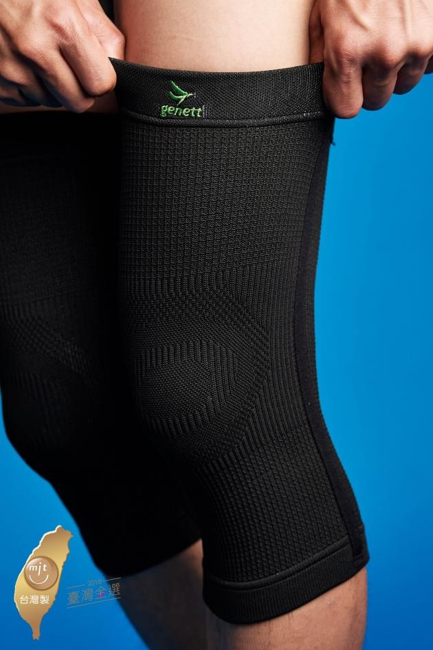【台灣金選奬-科技織品】genett能量透氣護膝套-加強型 2